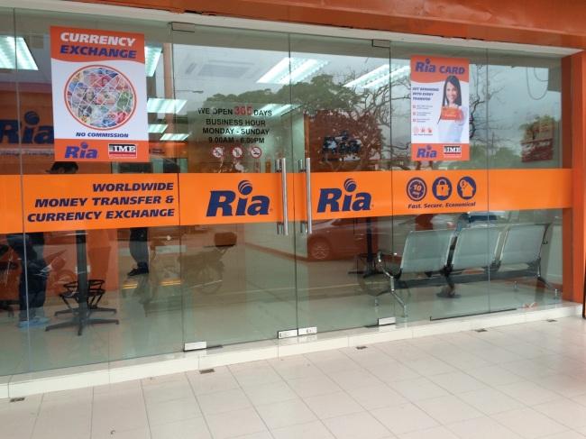 Ria IME Store 2